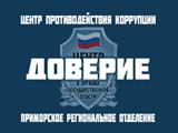 Предпринимательству в России мешают налоги, коррупция и бумажная волокита