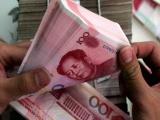 Итоги 2017 года: борьба с коррупцией в Китае не щадит статусных чиновников
