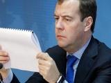 Медведев начал воплощать в жизнь антикоррупционные тезисы Путина