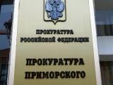 Число выявленных фактов коррупции лиц со спецстатусом в Приморье выросло более чем на 50%